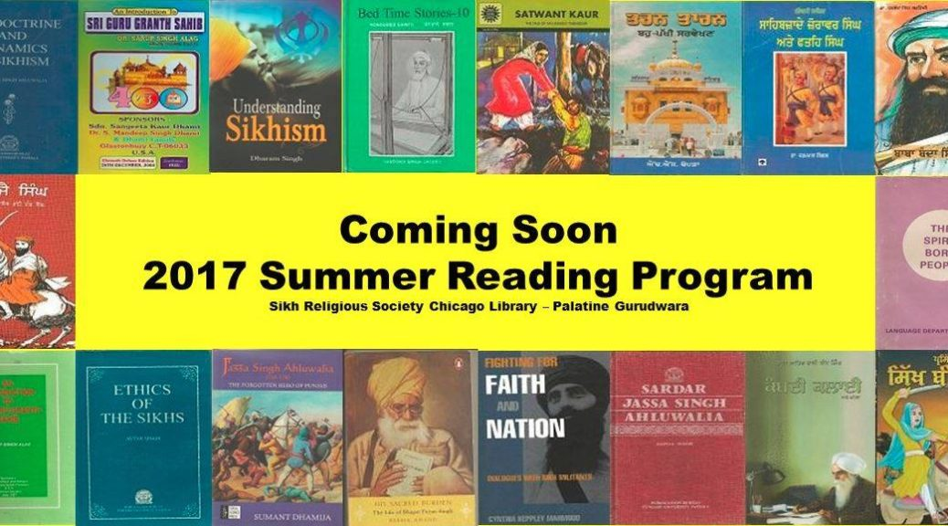 Coming Soon 2017 Summer Reading Program