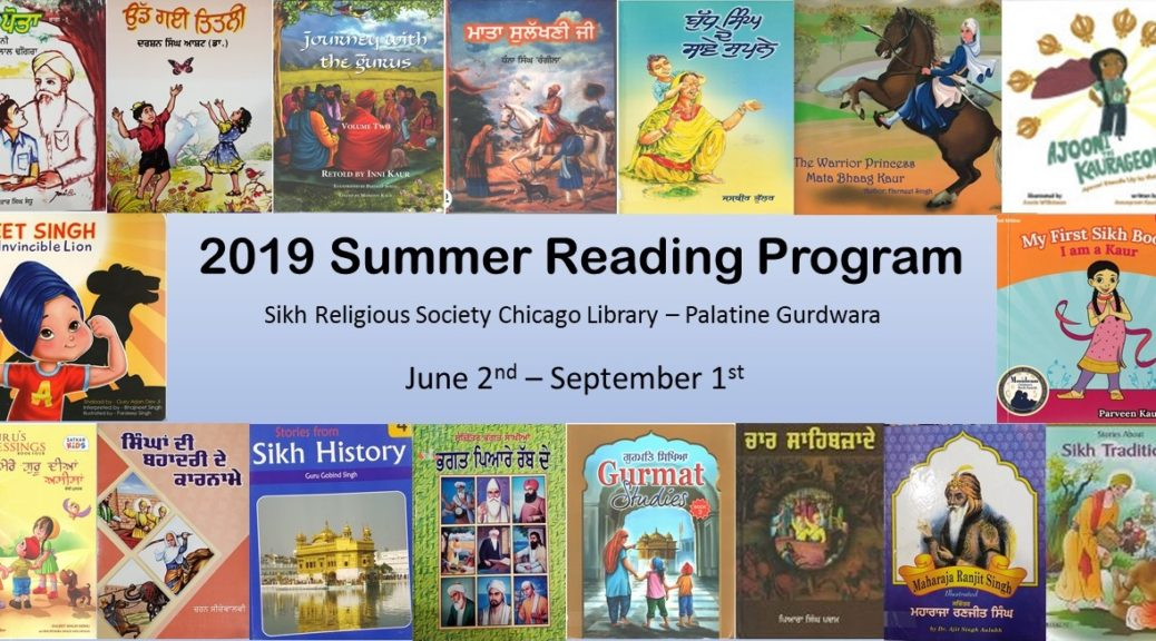 2019 Summer Reading Program